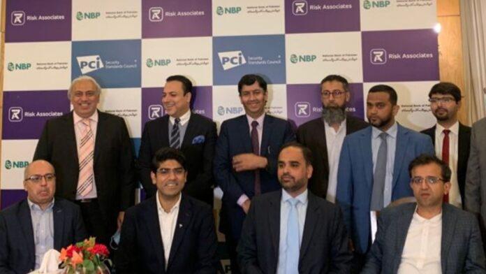 NBP PCIDSS